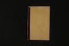 """פיוטים : שנהגו לאומרם בק""""ק פורטוגאל בשעת ספר תורה בארבע שבתות בשנה, שקלים, וזכור, ופרה והחדש – הספרייה הלאומית"""