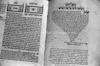 דף מספר מגילת שיר השירים, ירושלים – הספרייה הלאומית