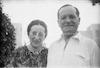 אמיל הירש ורעייתו, תל אביב – הספרייה הלאומית