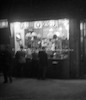 """חנות גזוז """"עסיס"""", תל אביב – הספרייה הלאומית"""