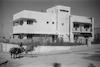 בית קרוסקל, תל אביב – הספרייה הלאומית