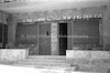 """בנין """"חברת הנאמן"""", תל אביב – הספרייה הלאומית"""