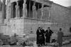 פרתנון, אתונה – הספרייה הלאומית