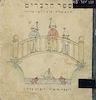 ספר הדברים : ששה עשר שירים מאת ח.נ. ביאליק וששה עשר ציורים מאת תום זידמן-פרויד – הספרייה הלאומית