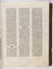 """פרוש המקרא לרש""""י – הספרייה הלאומית"""