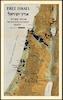 ארץ ישראל - אדמה עברית – הספרייה הלאומית