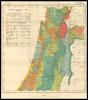 Wehrgeologische übersichtskarte von Palästina /.