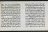 מגלת אנטיוכוס – הספרייה הלאומית