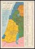 Carte de la Terre Sainte pour le pelerin;pour une recherche Biblique les voyages et oeuvres de Jesus Christ /;par Th.F.Mathesy.