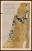 ארץ ישראל אדמה עברית.