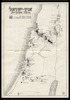 ארץ ישראל מפה חלקית – הספרייה הלאומית