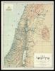 """מפת ארץ ישראל : ע""""פ מפת רוטויג-אומלויפט / ערוכה ע""""י ד""""ר ש. קלין – הספרייה הלאומית"""