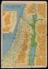 Palestine / Litho. Aviva – הספרייה הלאומית