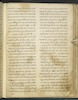 שירים בגנותו של ישו – הספרייה הלאומית