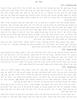 ייסורי ורתר הצעיר / יוהן וולפגנג גתה ; תרגם מגרמנית יעקב גוטשלק ; כתב הערות שחר גלילי ; אחרית דבר - יורגן ניראד – הספרייה הלאומית
