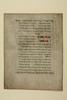 מחזור מנהג אשכנז המזרחי (קטע) – הספרייה הלאומית