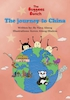 The journey to China / written by Nava Almog ; illustrations, Keren Almog-Shalem ; English translation by Gilah Kahn-Hoffmann.