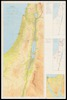 Israel map of the cease fire lines; Compiled & drawn by the Survey of Israel.