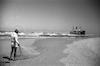 חוף הים, תל אביב – הספרייה הלאומית