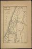 ארץ-ישראל;ח. גאלדבערג – הספרייה הלאומית