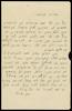 מכתב מויצמן ליכטנשטין, חיה ו-בת ישראל [חתום] אל הארץ - עתון יומי - המערכת.