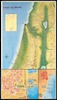 Map of Israel; Copyright Aritour Maps Ltd.