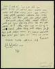 מכתב מ-ויצמן ליכטנשטין, חיה אל מלצר, שמשון.