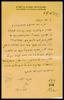 מכתב מ-סנטור, דוד ורנר אל יערי, אברהם.