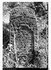 Jewish cemetery in Pechenizhyn (Pechenezhin) – הספרייה הלאומית