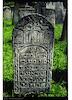 Tombstone of Menachem Mendel Tombstone of Menahem Mendl son of Yehudah – הספרייה הלאומית