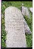 Jewish Cemetery in Zlotyi Potik – הספרייה הלאומית