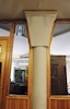 Nahalat Israel Kloyz in Kaunas – הספרייה הלאומית