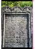 Jewish cemetery in Banyliv (Banilov, Bănila pe Ceremuș) – הספרייה הלאומית