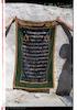 Torah ark curtain of Haim Averbach – הספרייה הלאומית