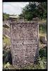Jewish cemetery in Hînceşti (Gancheshty) – הספרייה הלאומית