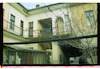 Jewish Community in Zrenjanin – הספרייה הלאומית