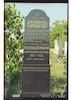 Jewish Cemetery in Čantavir – הספרייה הלאומית