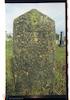 Jewish Cemetery in Sumbor (Zombor) – הספרייה הלאומית