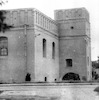 Great Synagogue in Lutsk – הספרייה הלאומית
