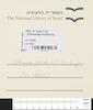 [Schwarzes Notizbuch] - Zeichnungen – הספרייה הלאומית