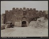 Porte Ste. Etienne, Bab Sitti Mariam – הספרייה הלאומית