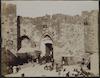 Porte de Jaffa exterieur – הספרייה הלאומית