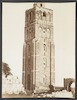 Tour des 40 Martyrs -Tower of the 40 Martyrs