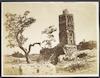 Tour des 40 Martyrs -Tower of the 40 Martyrs – הספרייה הלאומית