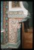 Ashkenazi Synagogue in Sarajevo Interior, details – הספרייה הלאומית