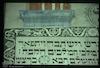 Synagogue in Tykocin-Interior-Decorated borders Wall paintings – הספרייה הלאומית