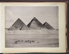 Vue générale des Pyramides – הספרייה הלאומית