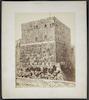 Tower of David – הספרייה הלאומית