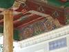 General views of Jewish Mahalla in Samarkand – הספרייה הלאומית