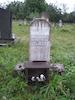 Jewish Cemetery in Bushtyno – הספרייה הלאומית